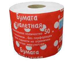 Туалетная бумага в рулончиках 50 м