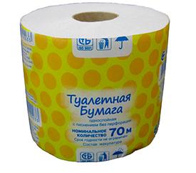 Туалетная бумага в рулончиках 70 м