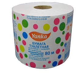 Туалетная бумага в рулончиках 80 м