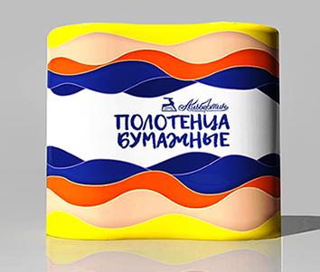 Полотенца бумажные цветные двухслойные, 2 рулона по 78листов 200х246мм арт.12С13705 - ОАО Альбертин (Беларусь)