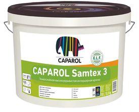 Краска CAPAROL SAMTEX BASE 3/2, поливинилоцветная 36 л, 3 кг