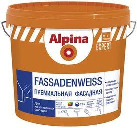 Краска Альпина ЭКСПЕРТ белая 2,5 л, 3,88 кг