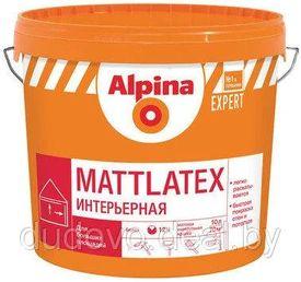 Краска Альпина ЭКСПЕРТ Матлатекс белая 10 л, 15 кг