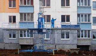 Платформа рабочая мачтовая ПЛР-20
