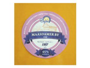 Сыр Maasdamer BY
