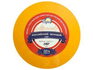 Сыр Российский молодой