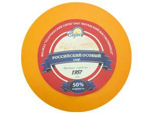 Сыр Российский особый