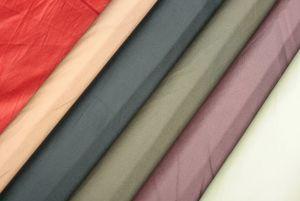 Ткань Плащевая аналог Грета цветная
