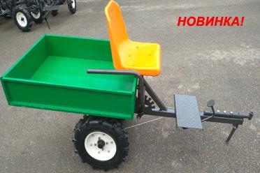 Адаптер для мотоблоков модели АМ с кузовом - Механический завод ООО (Беларусь)