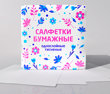 Салфетки бумажные неокрашенные по 100 шт. 210х230 арт. 21C1705 - ОАО Альбертин (Беларусь)