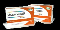 ИМАТИНИБ лекарственное средство 63 капсулы