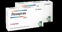 ЛОЗАРТАН лекарственное средство 25 таблеток
