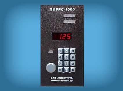 Домофон ПИРРС-1000 Люкс-ТМ