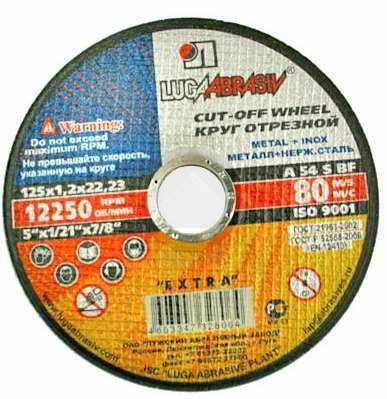 Отрезной круг 125 х 1,0 х 22 мм для металла (Луга) (ЛУГА АБРАЗИВ)