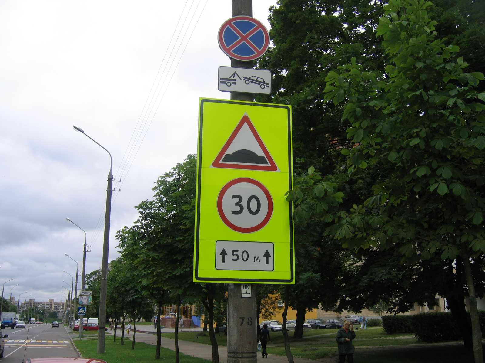 Дорожные знаки с микропризматической пленкой