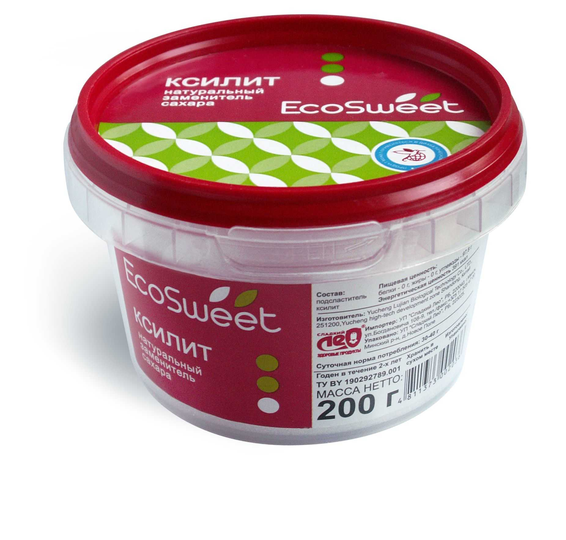 Ксилит EcoSweet 200 г.- Yucheng Lujian Biological Technology Co., Ltd.