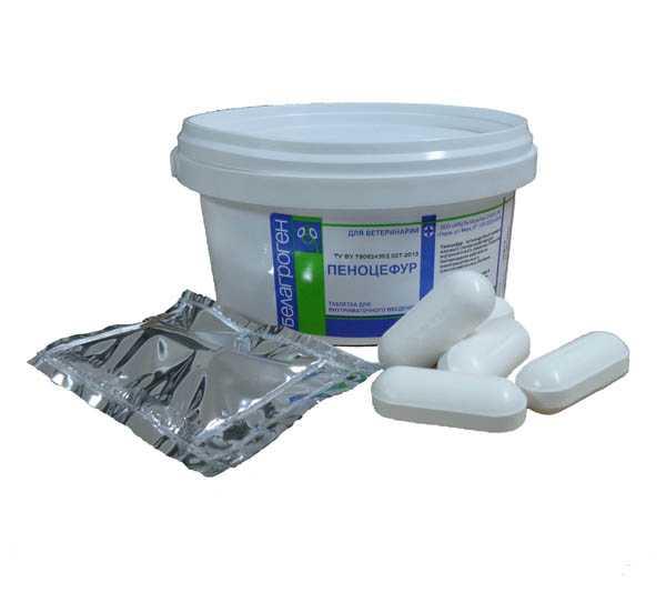 Препарат ветеринарный «Пеноцефур» (таблетка в индивидуальной упаковке), 10 г - БЕЛАГРОГЕН НПЦ