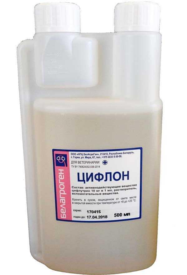 Препарат ветеринарный «Цифлон» (полимерная тара с завинчивающейся крышкой), 500 мл - БЕЛАГРОГЕН НПЦ