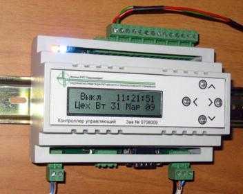 Контроллер для синхронизации и управления режимами работы светодиодных прожекторов