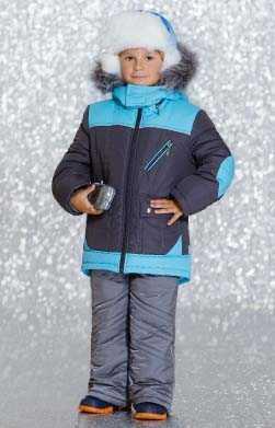 Куртка для мальчика З-1727