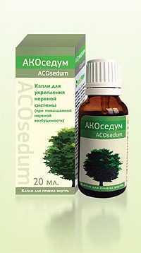 АКОседум капли гомеоп. в фл. 20мл (АконитФарма)