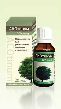 АКОтинум