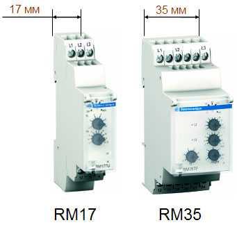Реле контроля напряжения RM35