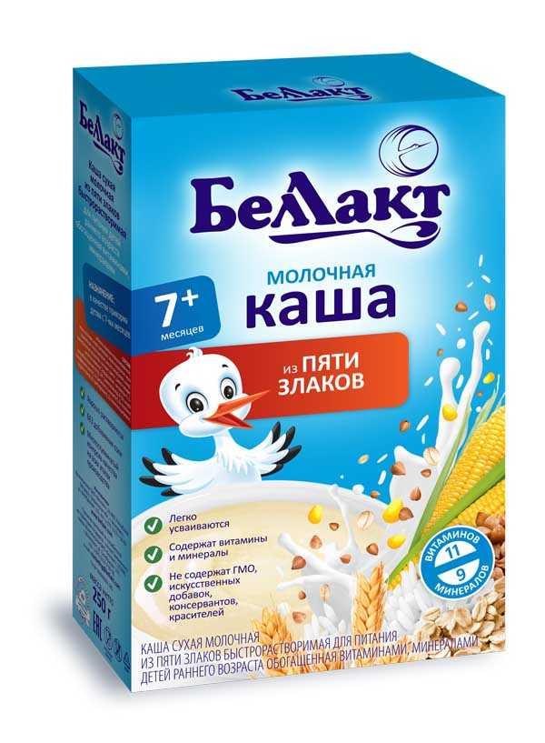Каша сухая молочная 'Из пяти злаков' быстрорастворимая для детского питания