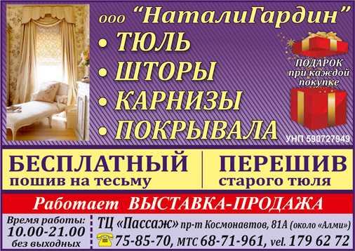 АКЦИЯ от