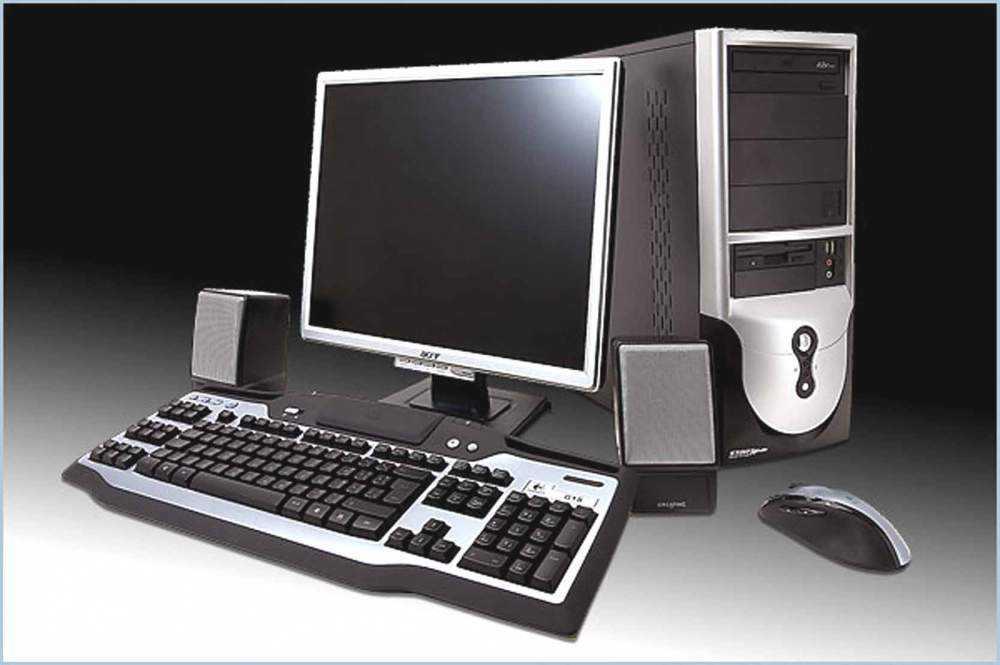 Ваш компьютер под надежной защитой!!!!!