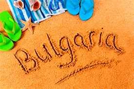 Раннее бронирование туров в Болгарию на сезон 2017 г