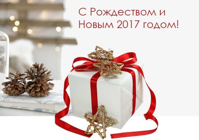 Специальное Новогоднее предложение от b2b.by!