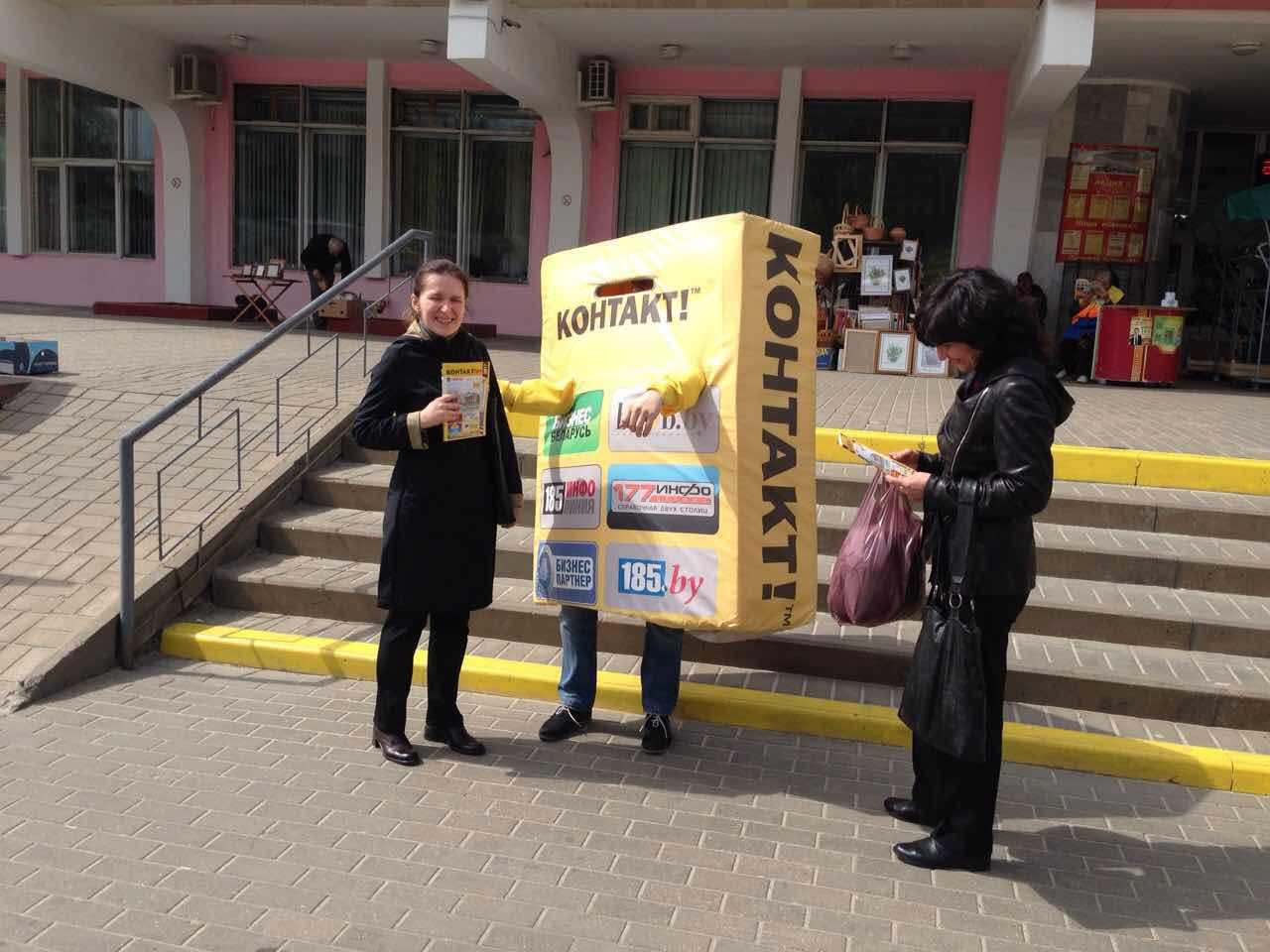«КОНТАКТ! Гомель» - хороший подарок жителям города к майским праздникам!