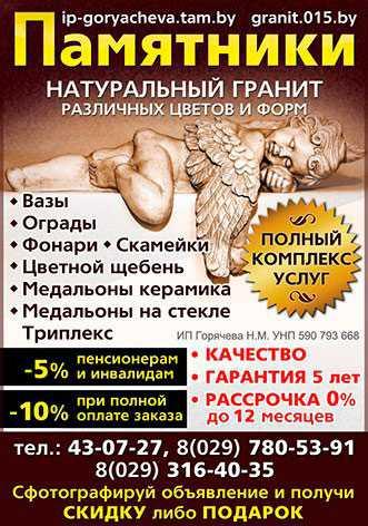Сфотографируй объявление и получи СКИДКУ либо ПОДАРОК!!!
