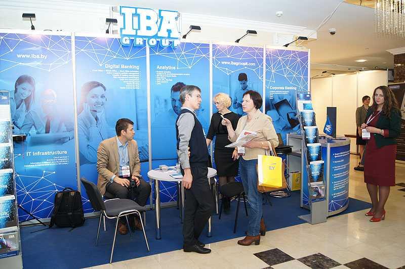 IBA Group — золотой партнер IV Международного форума по банковским информационным технологиям БанкИТ'2017