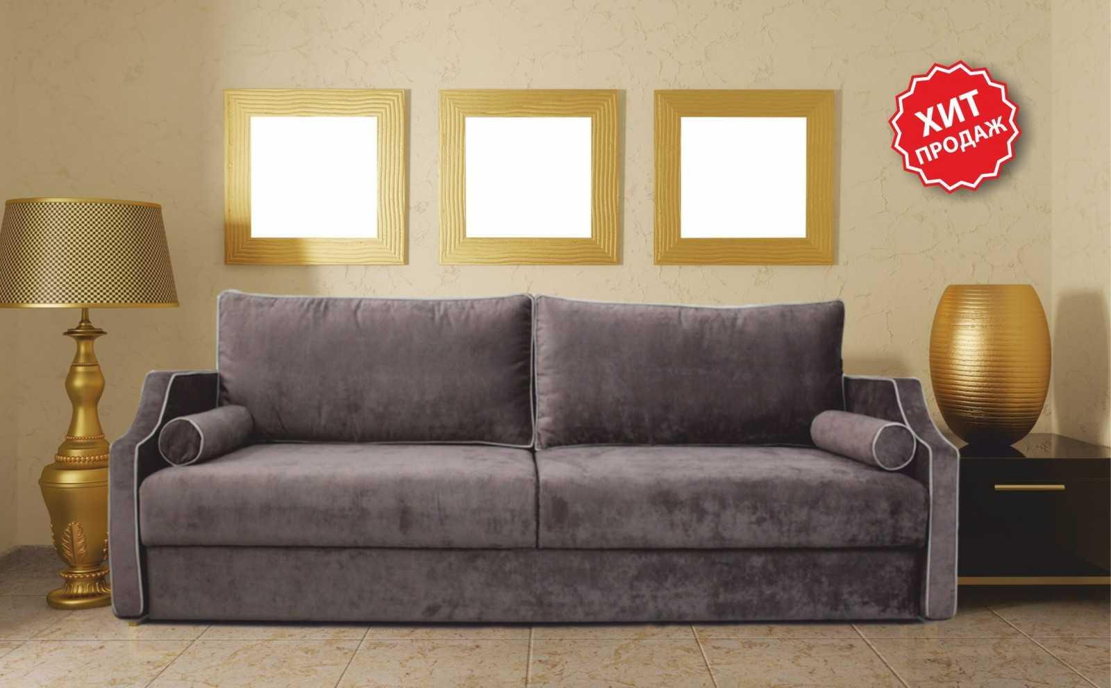 В бизнес-центре «Лира» открылся новый салон мебели и штор «Версаль»