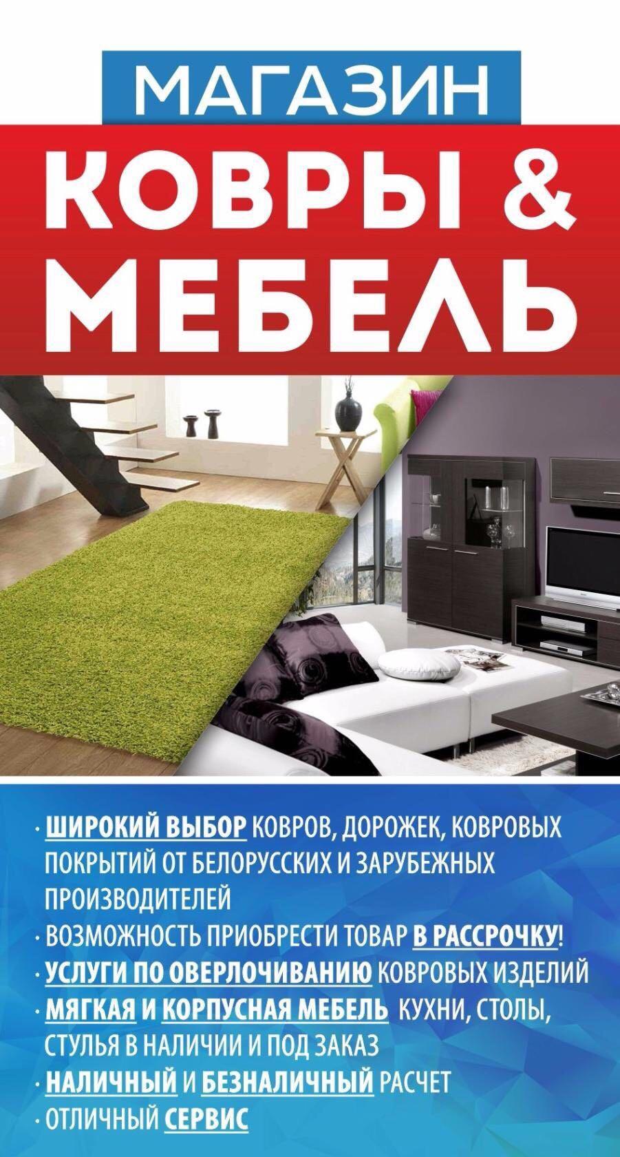Летняя акция от ООО «Богатырь»