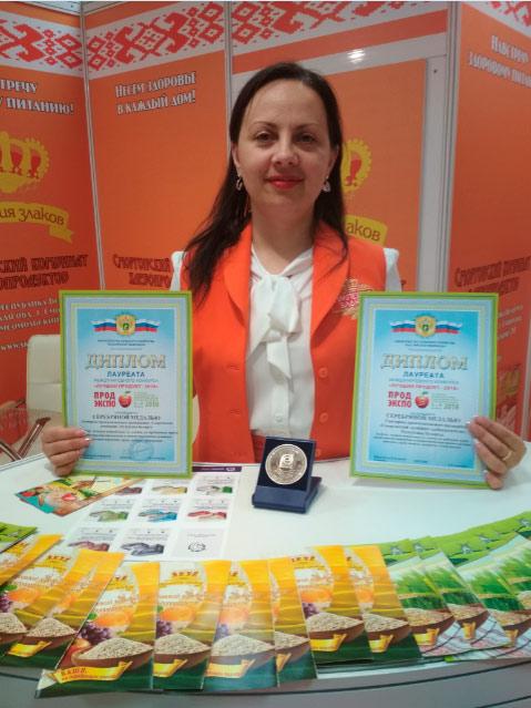 25-ая юбилейная международная выставка продуктов питания, напитков и сырья для их производства «ПРОДЭКСПО-2018».