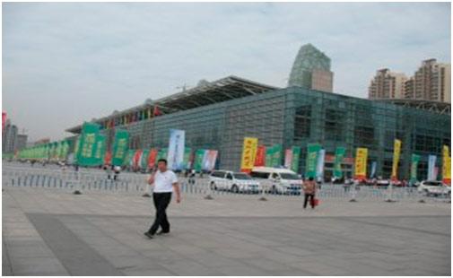 24-ой торгово-инвестиционной ярмарке г. Ланьчжоу