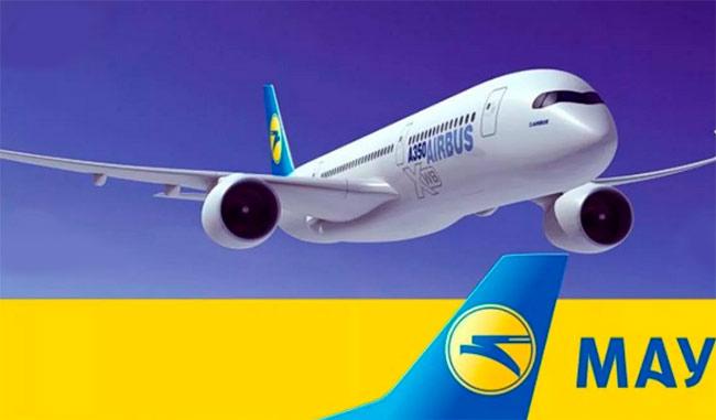 Авиакомпания МАУ увеличивает частотность рейсов
