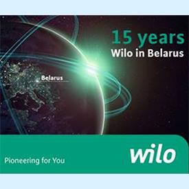 Насос Wilo-VariosPICO - максимальная совместимость благодаря новой функции синхронизации