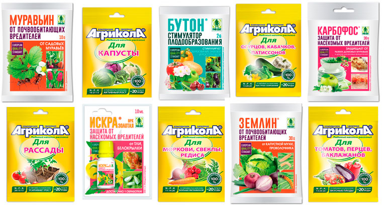 Компания ОАО МинскСортСемОвощ рада предложить средства защиты растений для сада и огорода