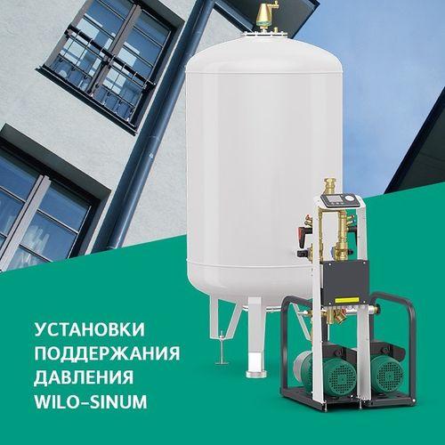 Автоматические установки поддержания давления Wilo-Sinum