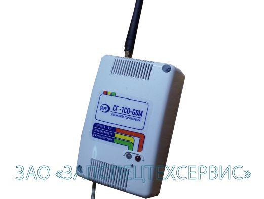 Купить эффективную GSM сигнализацию можно в компании «ЗАПСПЕЦТЕХСЕРВИС».