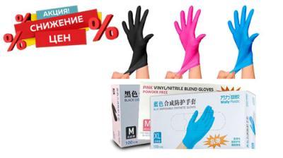 Акция! Летом тает не только мороженое! Цены на все перчатки Wally Plastic снижены!