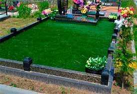Укладка газонов в местах захоронения
