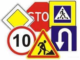 Курсы повышения квалификации специалиста по безопасности дорожного движения