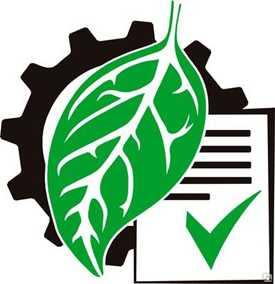 Разработка (составление) экологического паспорта