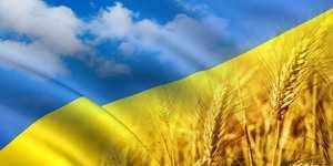 Отдых на Украине
