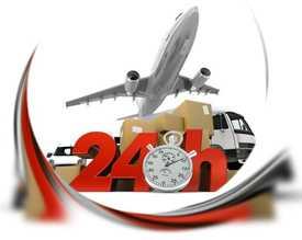 Международная экспресс-доставка документов и грузов